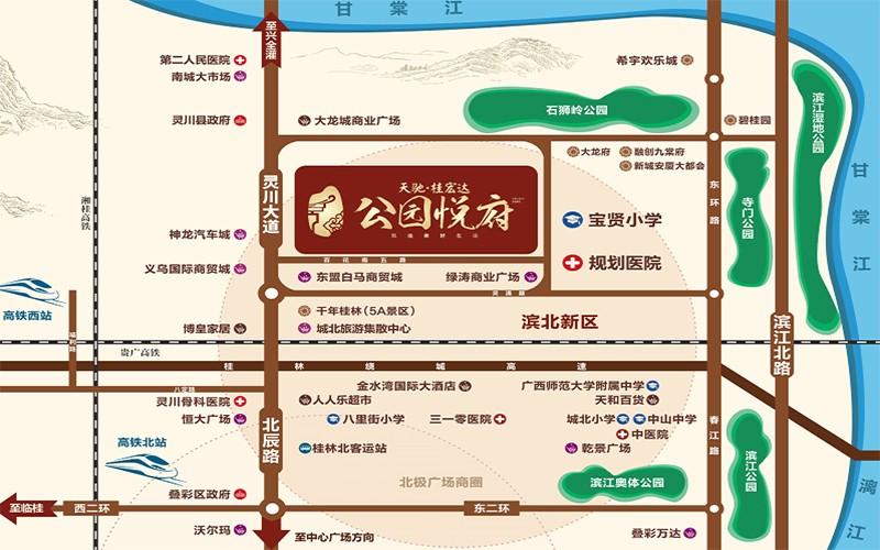 天驰桂宏达·公园悦府位置图