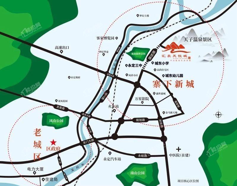 匯泉天悅城位置圖