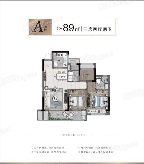 上海大华潮悦前城户型图