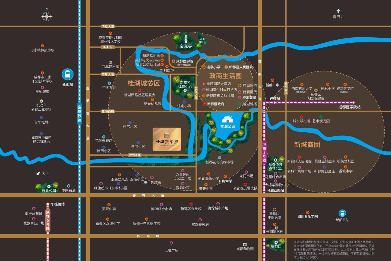 桂湖正荣府位置图