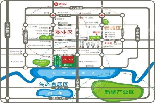 大荔龙记观园交通图