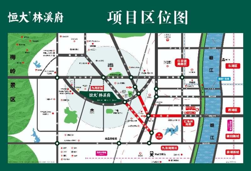 南昌恒大林溪府位置图
