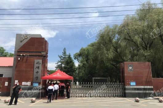 中粮·锦云世家兆麟中学初中部