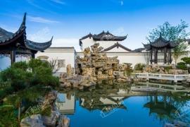 中国威海海洋艺术小镇长春站