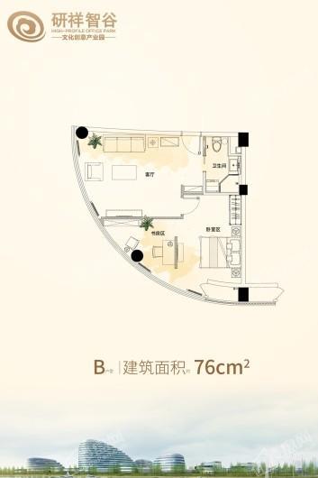 研祥智谷产业基地户型图