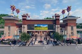 卓尼县廊桥民俗文化风情街建设项目