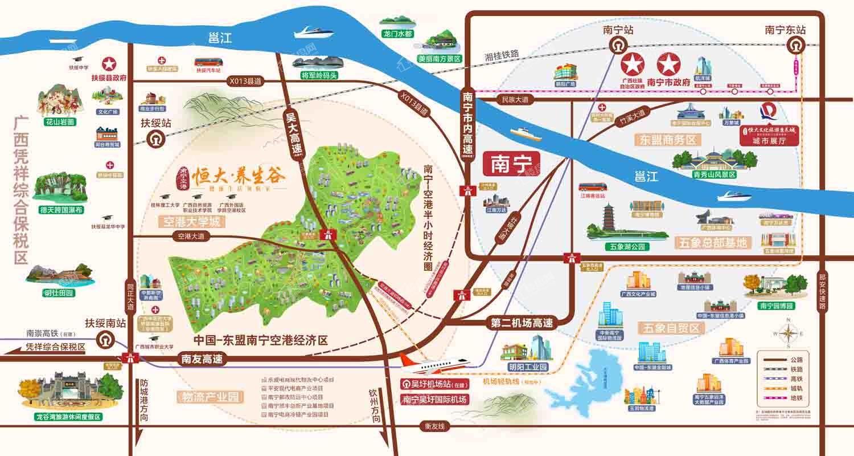 南宁空港恒大文化旅游城位置图