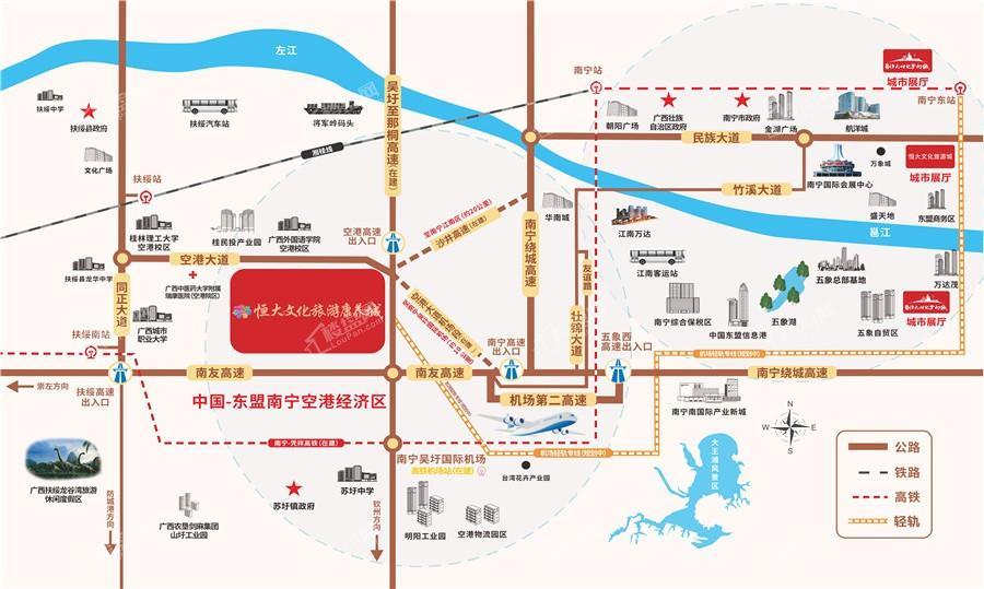 南宁空港恒大世纪梦幻城位置图