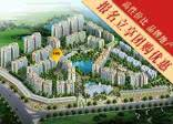 【金田花园花域】在售建面约105-110㎡三房,毛坯交付