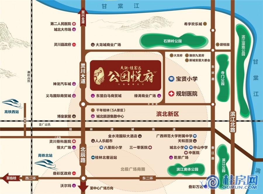公园悦府位置图