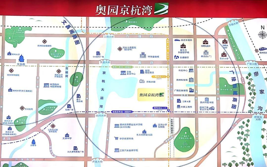 奥园京杭湾位置图