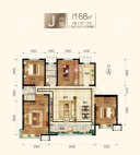 J户型四室两厅两卫168平米