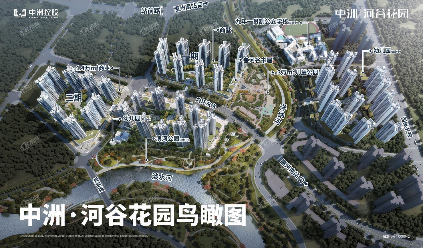 中洲河谷花园效果图
