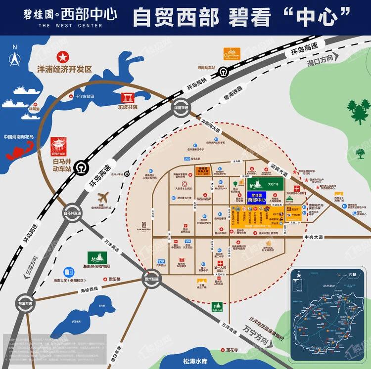 碧桂园西部中心位置图