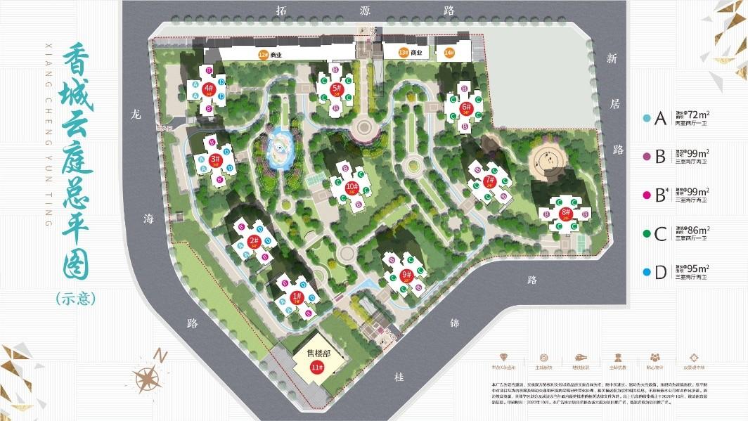 香城云庭位置图