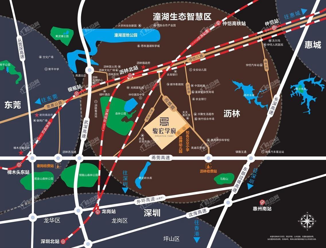 骏宏学府位置图