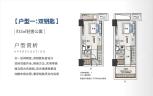 33平公寓