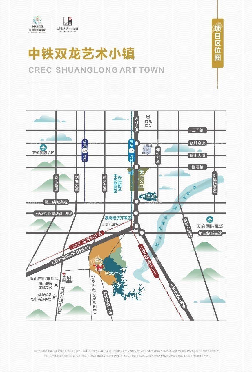中铁双龙艺术小镇位置图
