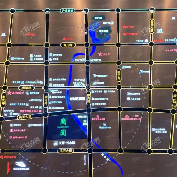 蓝城·怀宁蘭园位置图