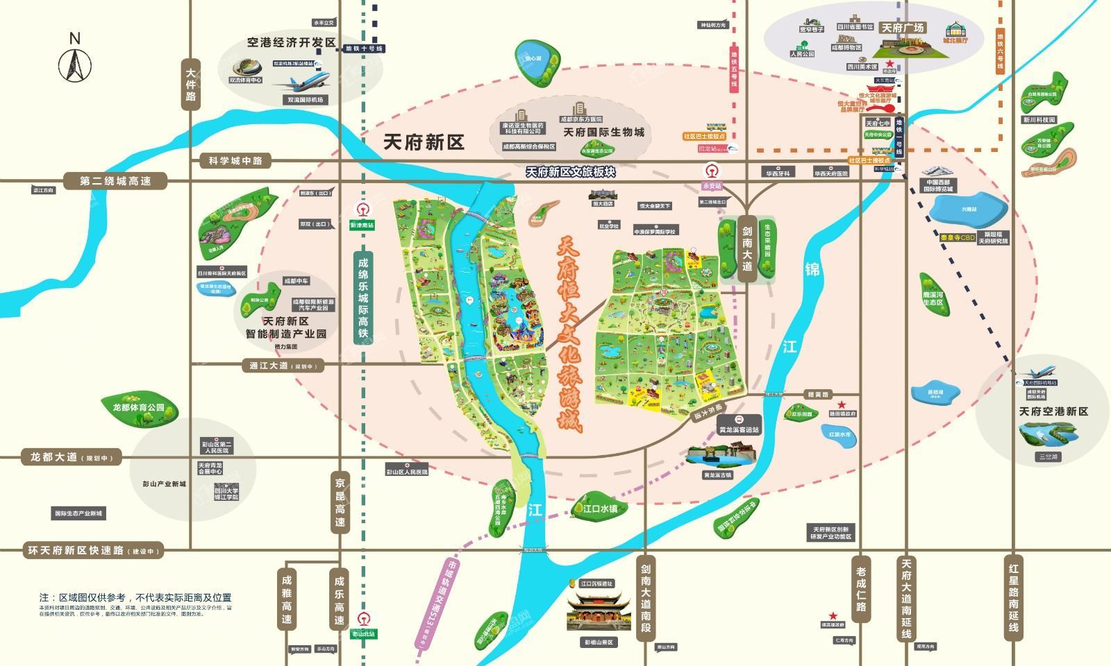 天府恒大文化旅游城位置图
