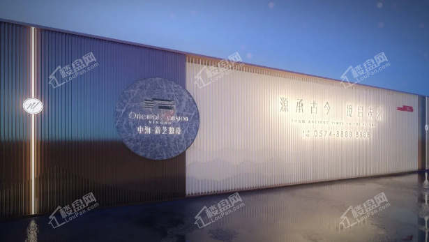 中海·新芝源境实景图