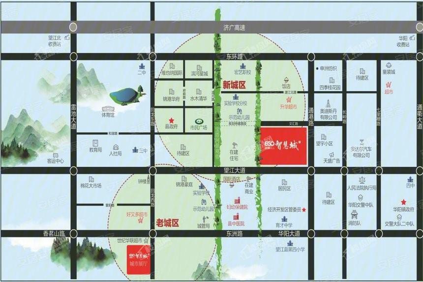 颐高·智慧城位置图