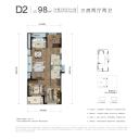 D2户型98平三房两厅两卫
