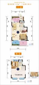 文旅城 童乐府 XT1  三层   四层(花园洋房 117㎡ 三室两厅两卫)