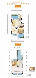 文旅城 童乐府 XT1  五层   六层(花园洋房 113㎡ 三室两厅两卫)