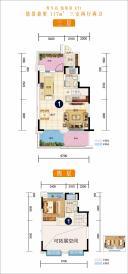 养生谷 铂悦府 XT1  三层   四层(花园洋房 117㎡ 三室两厅两卫)