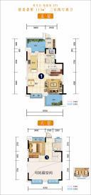 养生谷 铂悦府 XT1  五层   六层(花园洋房 113㎡ 三室两厅两卫)