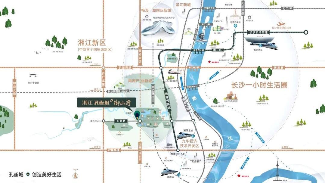 湘江孔雀城·御山府位置图