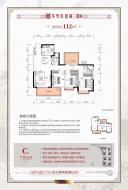 龙光玖誉城嘉城67-70#楼112㎡C户型