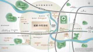龙湖·西府琅悦