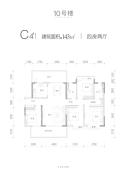 锦麟玖玺10#C4'户型143㎡