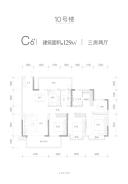 锦麟玖玺10#C6'户型129㎡