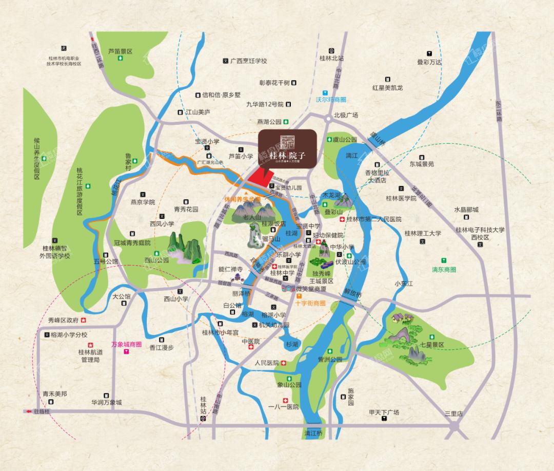 国投·桂林院子位置图