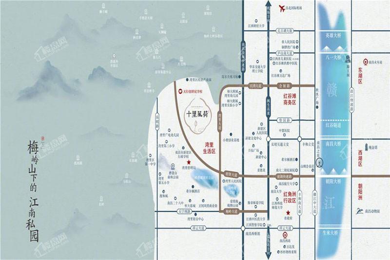 華宸十里風荷位置圖