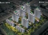 远洋广陵宸章1#、2#洋房在售,2、3#、5#、7#、9#小高层在售!