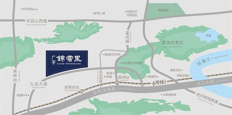 广宇·锦云里位置图