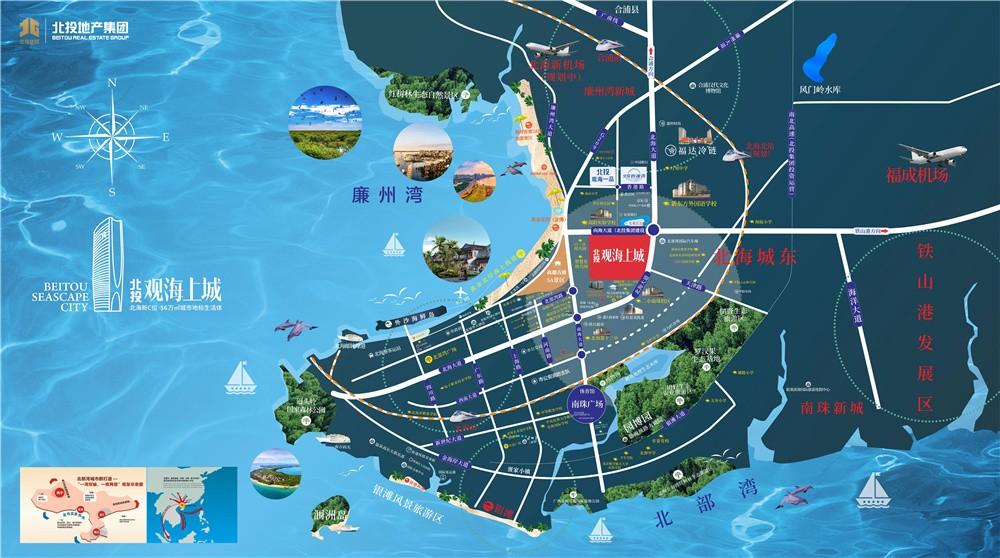 北投观海上城户型图