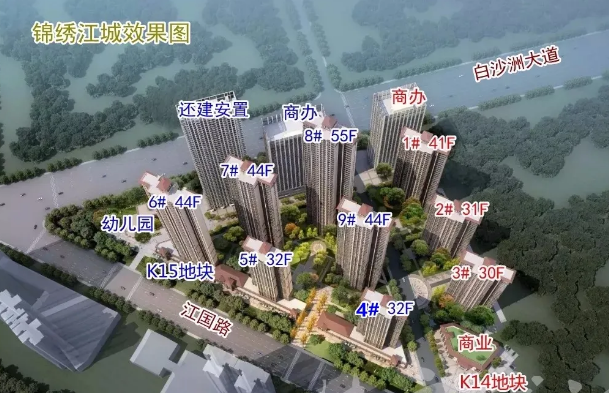 锦绣江城效果图