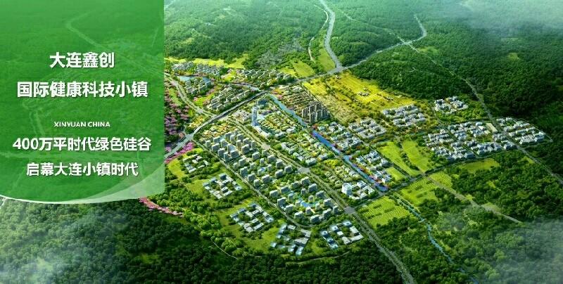 鑫创国际健康科技小镇位置图