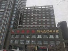 谷奈艺术酒店