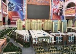 奋创电子商务产业园