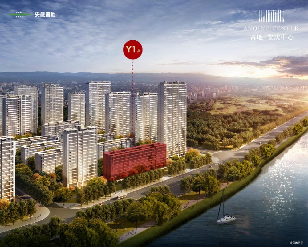 置地•安庆中心效果图