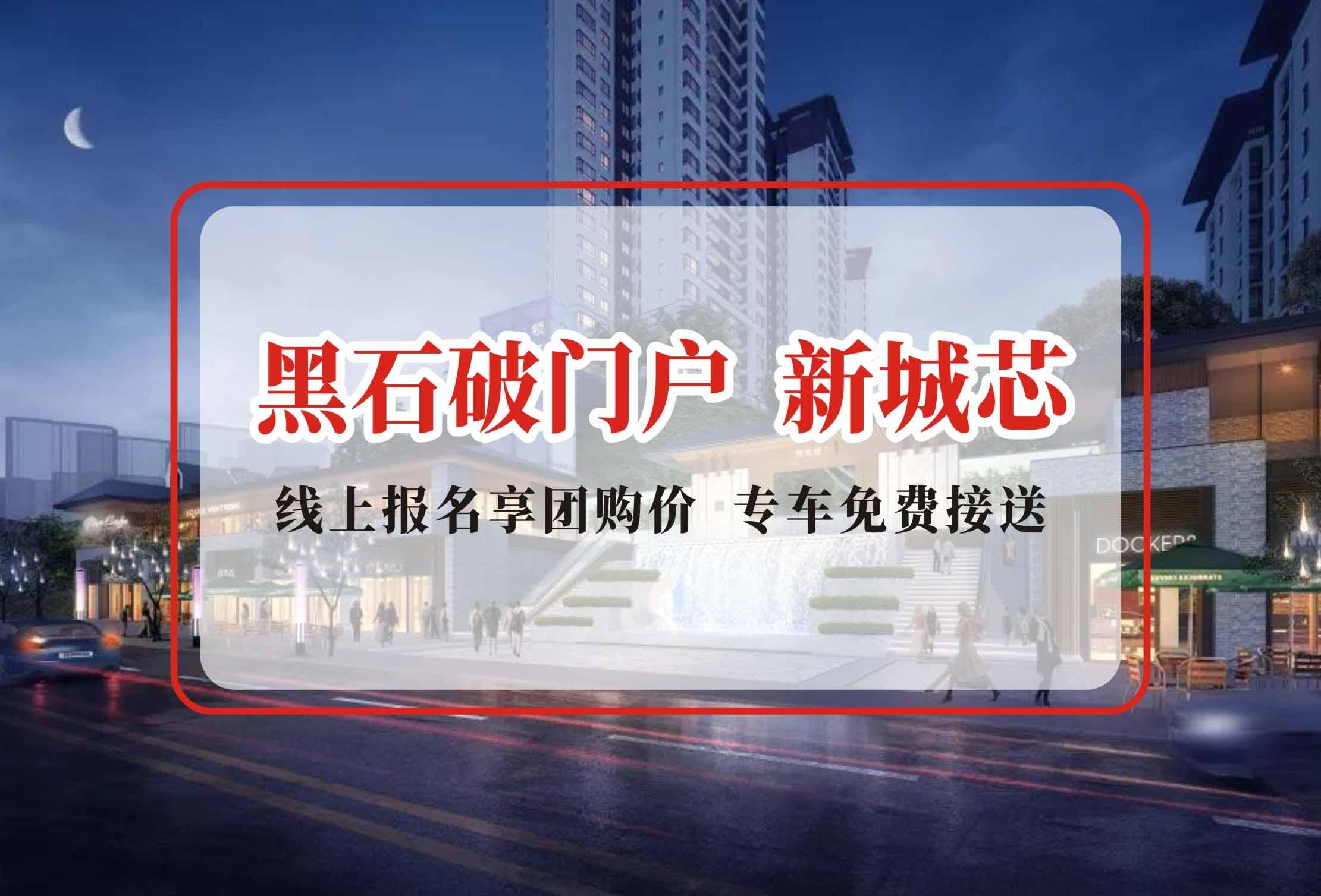 广元领地城高清图