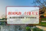实景呈现!广元邦泰天誉东区已交付,实景园林曝光!