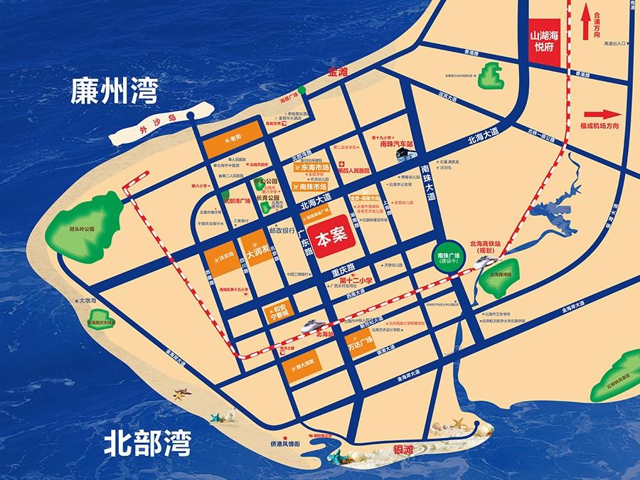 北海山湖海上城户型图