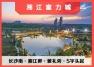 湘江富力城